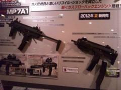 MP7A1ガスブローバック