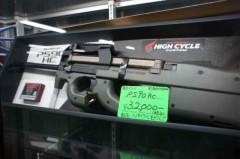 SF価格¥32,000