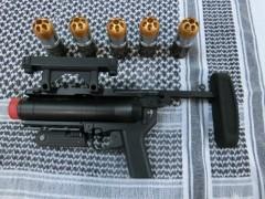 マルイ「M320A1]
