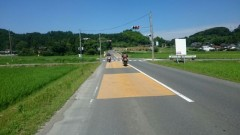 とても良い天候でした。