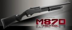 マルイ M870