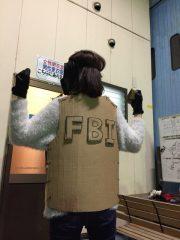 FBIからのお客様